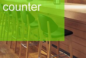 counter(カウンター)シリーズ