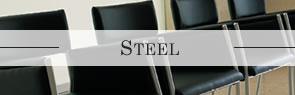 STEEL(スチール)シリーズ