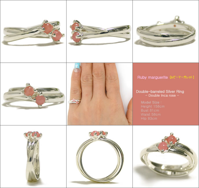 Double-barreled Silver Ring -Double Inca rose- [ルビー&ムーンストーン2連シルバーリング]