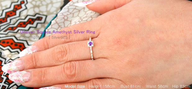 Uneven Square Amethyst Silver Ring [アニーブンスクエアーアメジストシルバーリング]