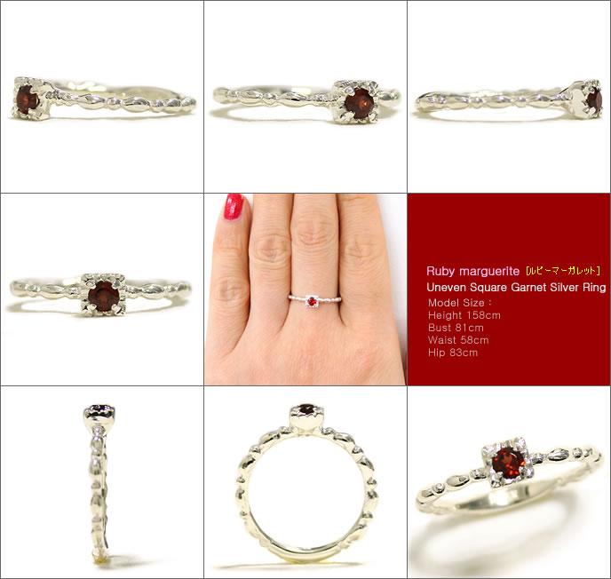 Uneven Square Garnet Silver Ring [アニーブンスクエアーガーネットシルバーリング]