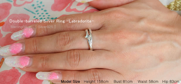Double-barreled Silver Ring -Labradorite- シンプルシック2連シルバーリング -ラブラドライト-