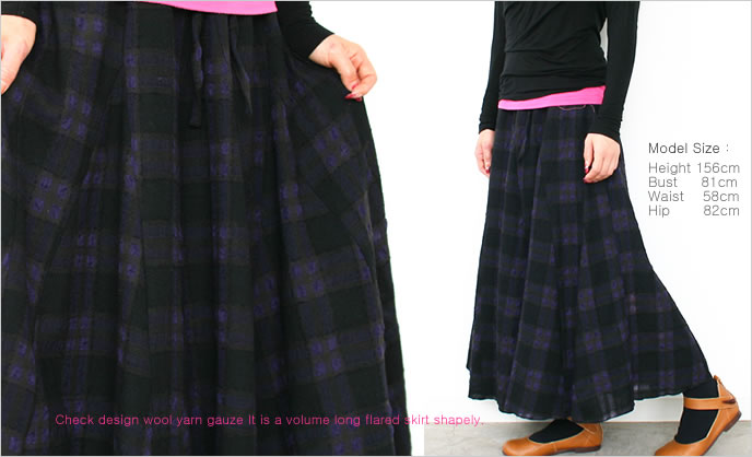 チェック柄ウールガーゼ三角マチすっきりボリュームロングフレアースカート [Check design wool yarn gauze It is a volume long flared skirt shapely.] 大人可愛いナチュラル服 【sty-csl-ladies】【ntrl-ladies】 【swt-fmn-ladies】 【gal-ladies】 【car-elg-ladies】