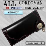 コードバン財布