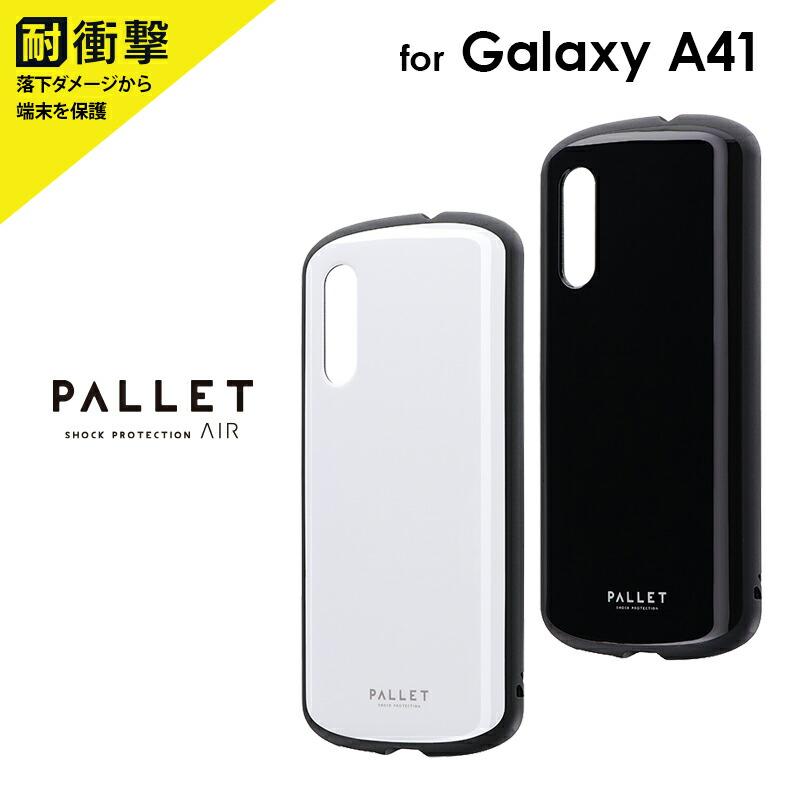 Galaxy A41 耐衝撃ハイブリッドケース PALLET AIR