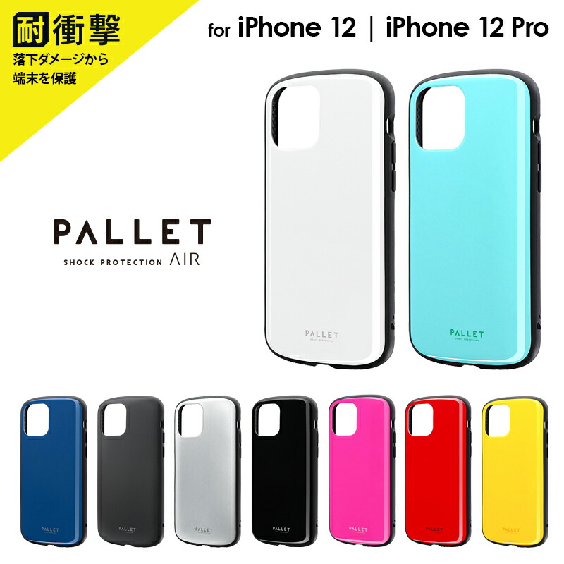 iPhone 12 | iPhone 12 Pro PALLET AIR