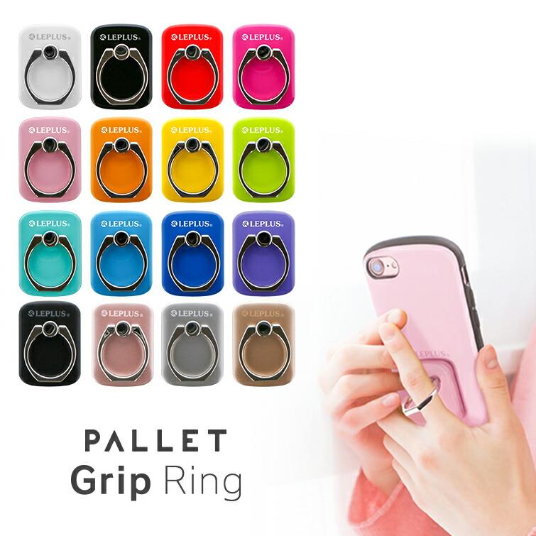 スマホリング 「Grip Ring/PALLET」 バンカーリング