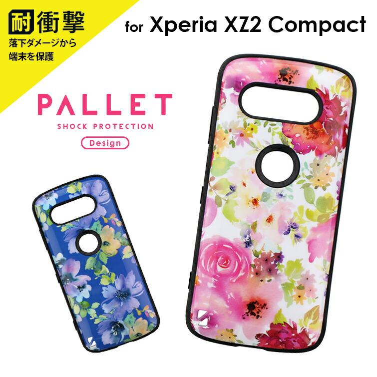 Xperia XZ2 Compact SO-05K 耐衝撃ハイブリッドケース「PALLET Design」 エクスペリア