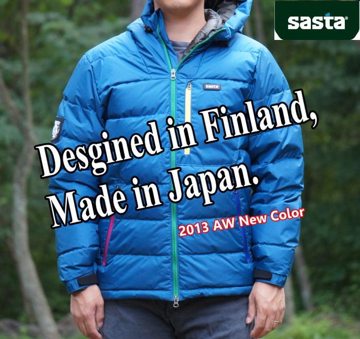 down Rakuten Collection jacket Japan Global 2013 1stdogcafe Sasta qfzZI