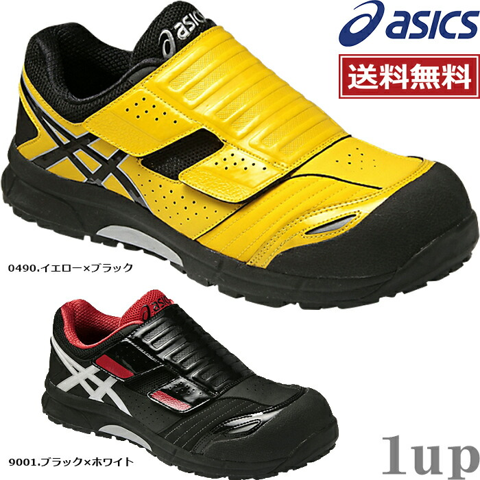 ASICS-FCP101