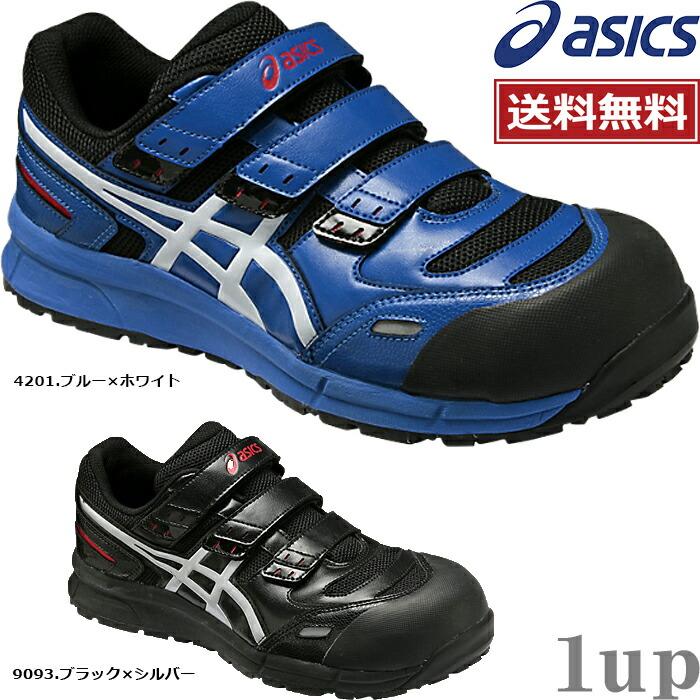 ASICS-FCP102