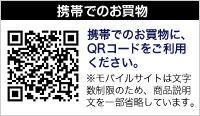 携帯QRコード