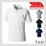 5949-621 寅壱 半袖ポロシャツ