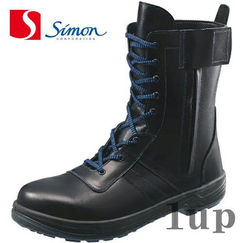 SIMON-8533BLK