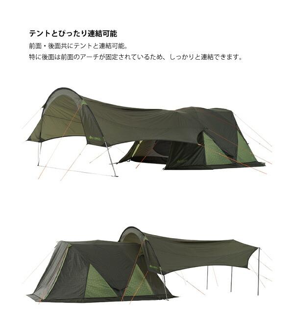 テントとピッタリ連結可能