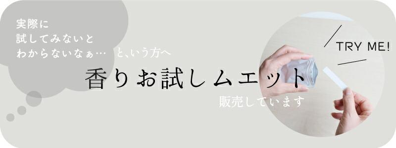 アートラボコレクションシリーズテスター詳細
