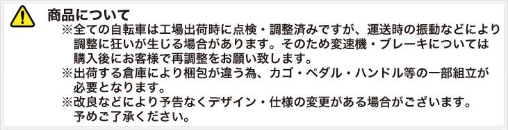 chui_otodoke_xx0.jpg
