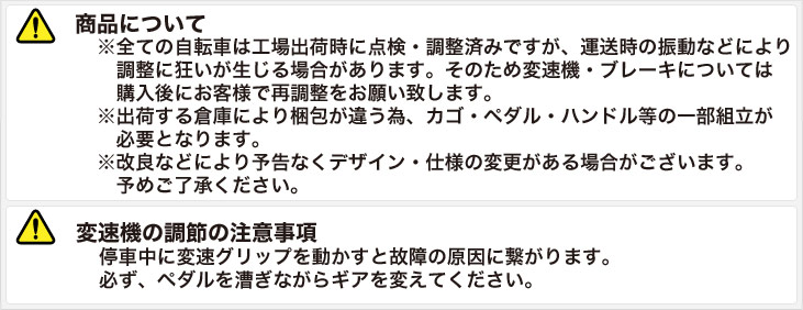 chui_otodoke_xx6.jpg