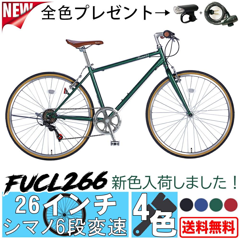 FUCL266