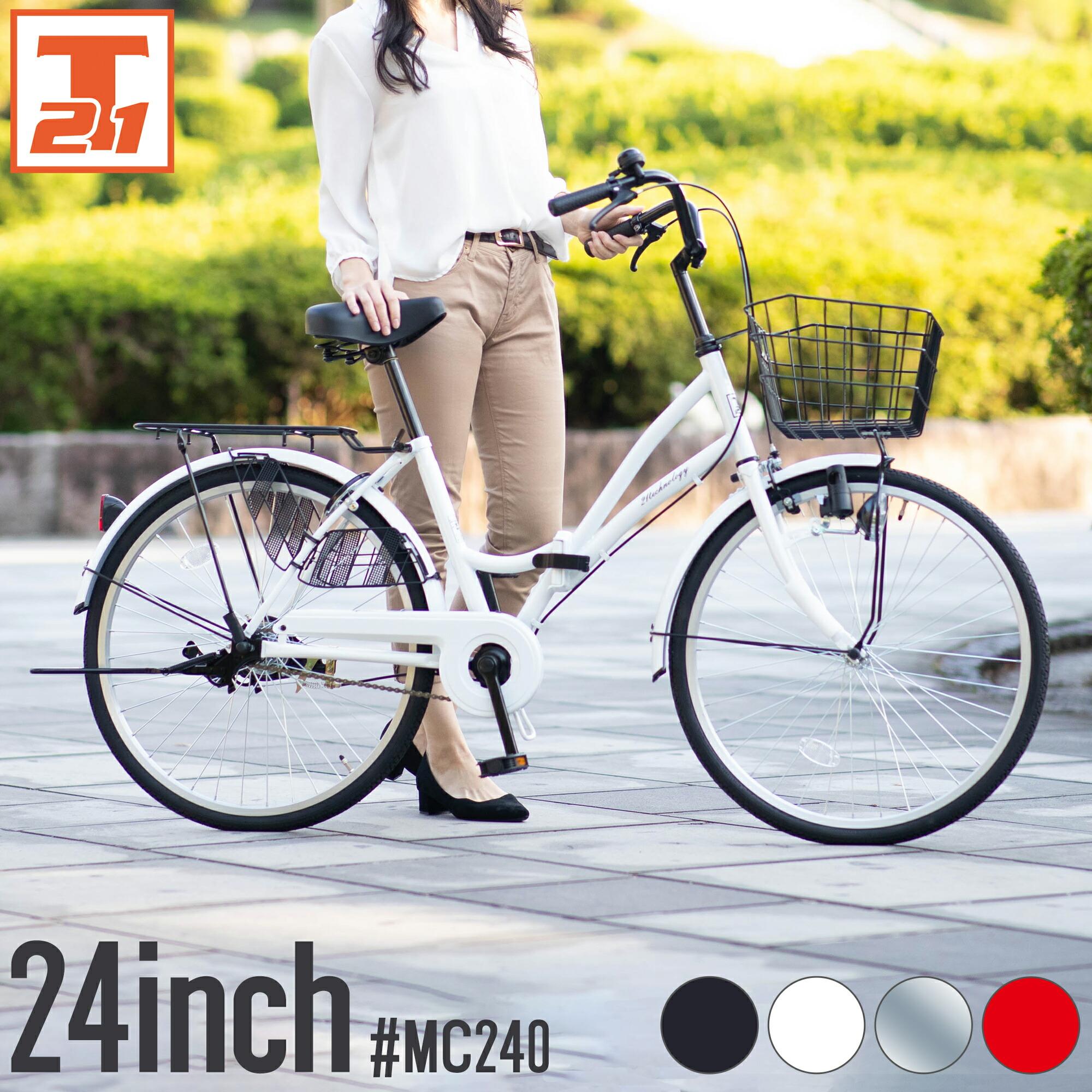 MC240