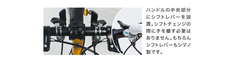 ロードバイク700C シマノ製変速ギア2