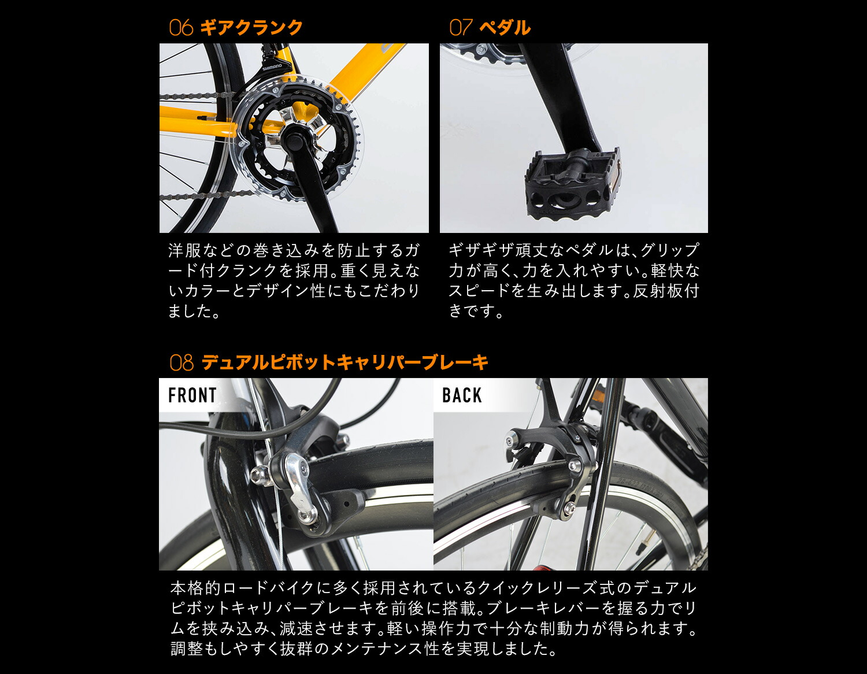 ロードバイク700C 商品詳細1
