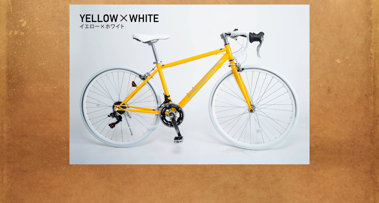 イロードバイク700C エロー・ホワイト
