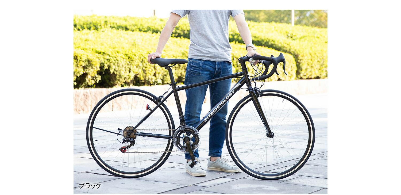 ロードバイク700C イメージブラック