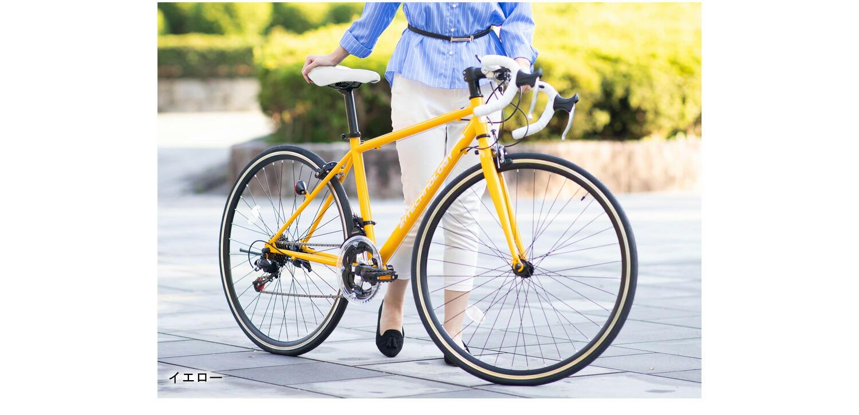 ロードバイク700C イメージイエロー
