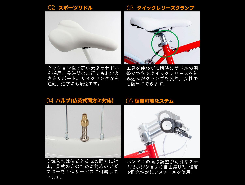 クロスバイク700×28c商品詳細2