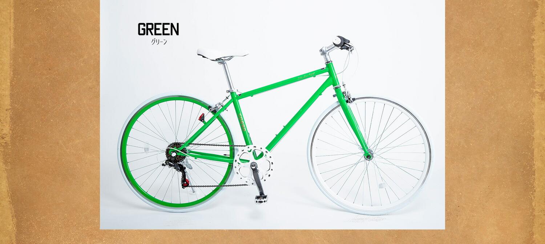 クロスバイク700×28cグリーン