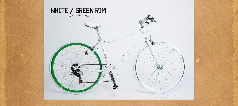 クロスバイク700×28cホワイト・グリーン