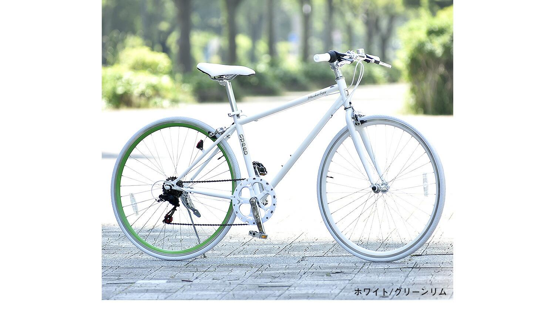 クロスバイク700×28cイメージホワイト・グリーン