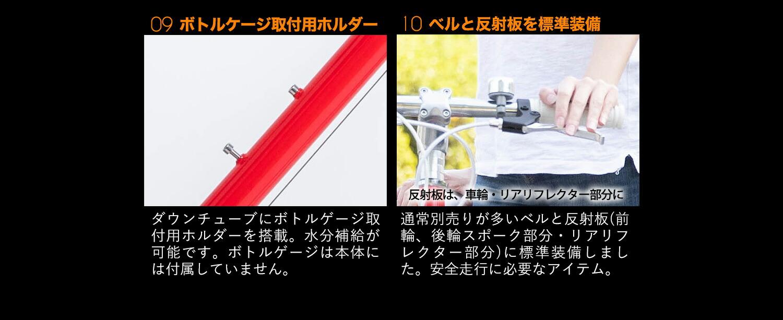 クロスバイク700×28c商品詳細4