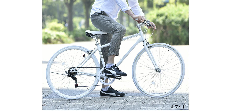 クロスバイク700×28cイメージホワイト