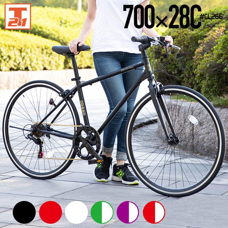 クロスバイクCL266
