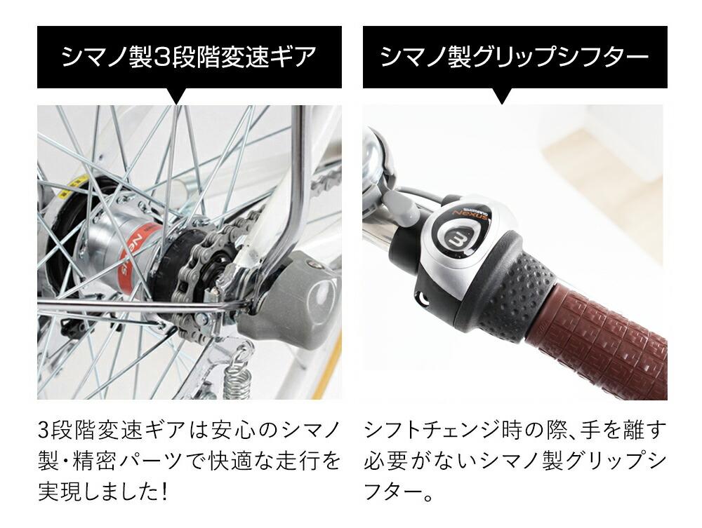 折りたたみ電動アシスト自転車 DA263 シマノ製3段階変速ギア
