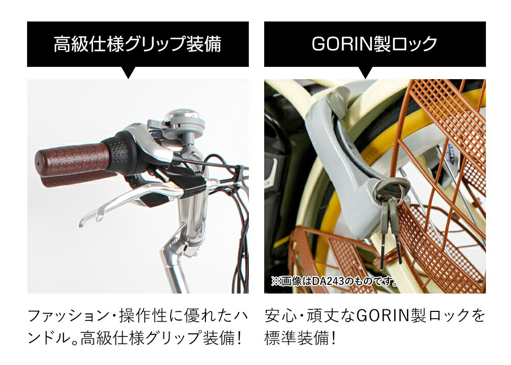 折りたたみ電動アシスト自転車 DA263 高級仕様ギリップ