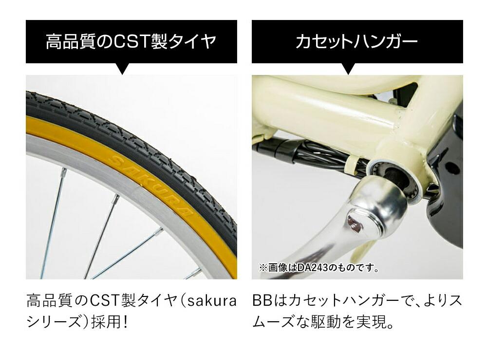 折りたたみ電動アシスト自転車 DA263 CST製タイヤ