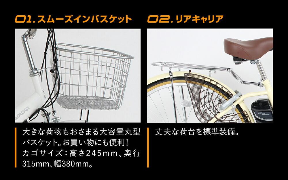 折りたたみ電動アシスト自転車 DA263 商品詳細2
