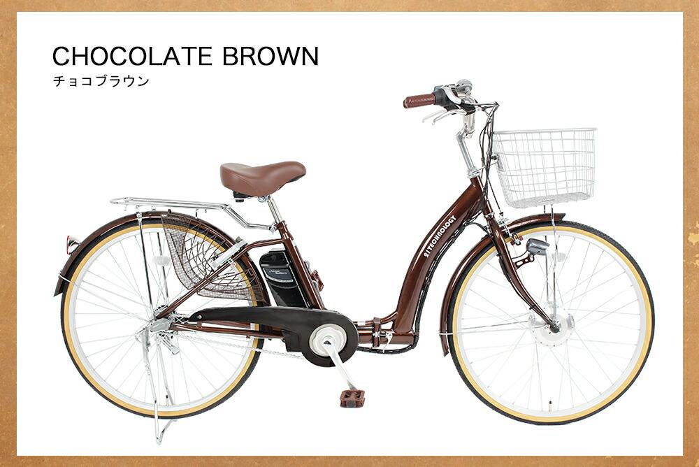 折りたたみ電動アシスト自転車 DA263 チョコブラウン