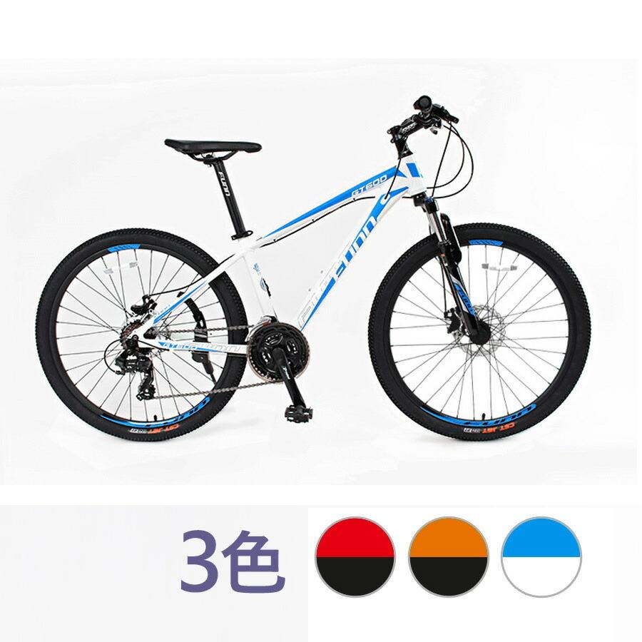 2019新型モデルマウンテンバイク