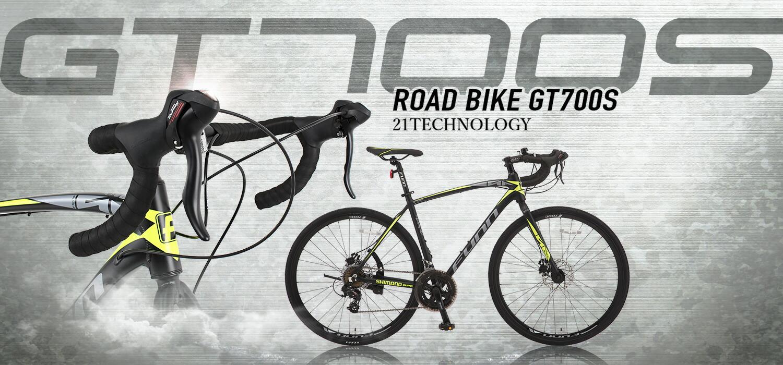 ロードバイク GT700S