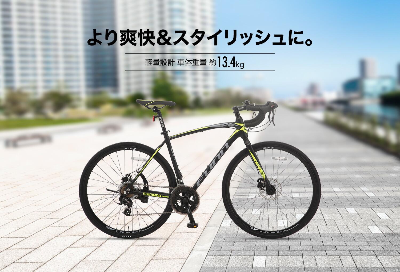 ロードバイク GT700S 選ばれる理由