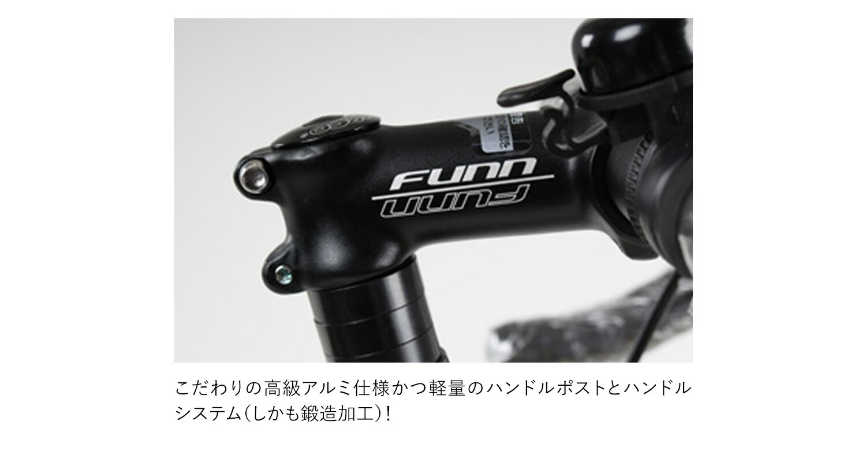 ロードバイク GT700S ハンドルシステム