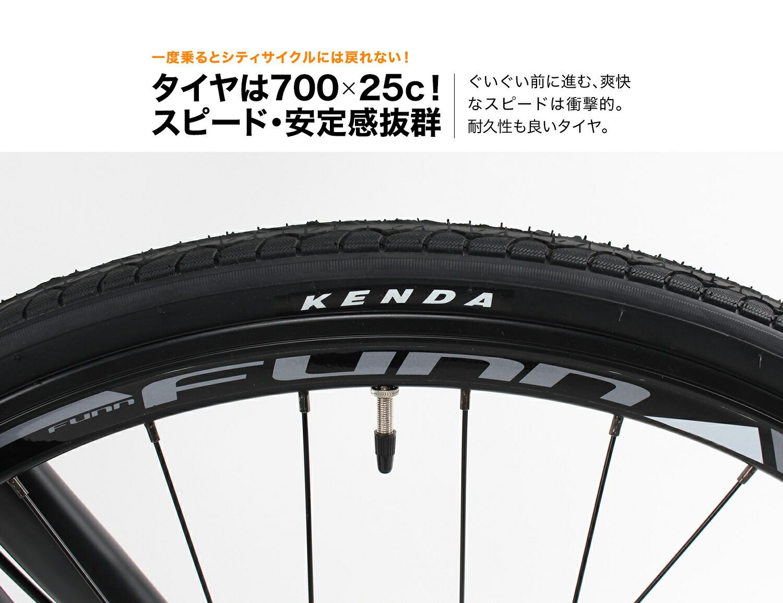 ロードバイク GT700S タイヤサイズ