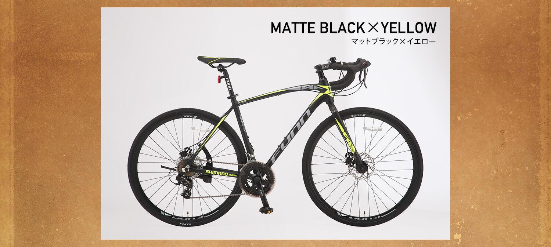 ロードバイク GT700S マットブラック×イエロー