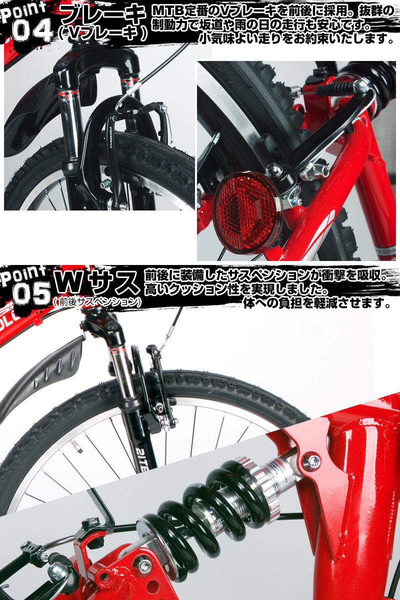 レッド カード 自転車