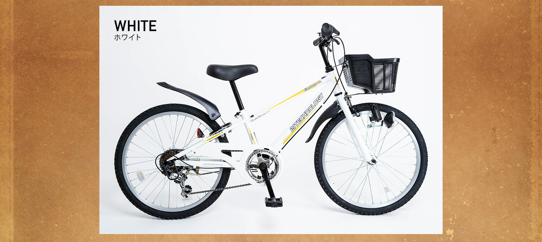 キッズバイク KD246 ホワイト