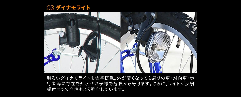 キッズバイク KD246 商品詳細3